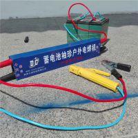 DC型焊割5公分钢板的电焊机 大成牌605加长版便携式电焊机