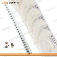 电源专用贴片电容 超大容量10uF、22uF、47uF系列