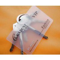 定制高端透明卡找芯和制卡