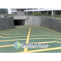 辽宁锦州 专业的团队为您精准施工地坪漆 优亿地面公司