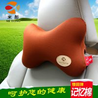 厂家直销汽车头枕记忆棉枕骨头枕护颈枕