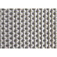 张掖钢丝合股网,钢丝编织网,钢丝绳网,钢丝装饰网