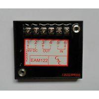 GAC ESD2210,ESD2241发电机电调板