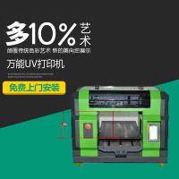 金属uv平板打印机 白彩同步打印小型数码印刷机 厂家直销