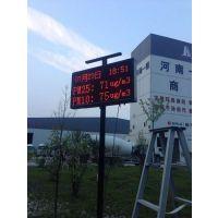 迈极环保实时检测工地PM2.5扬尘检测系统