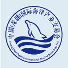 """2016中国(深圳)国际海洋产业交易会(简称""""海交会"""")"""
