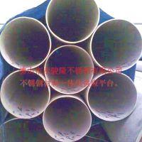 供应广东潮州市无缝管18×2 现货批发,304不锈钢矩形管 110*130