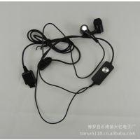 LG KG90耳机 厂家接受订货