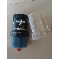 Easylube自动注油器|全自动润滑泵|家电制造设备类自动润滑器