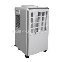 工业除湿机 百奥 YDA-858E 使用面积50-70平方 除湿量58L/D
