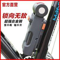 厂家直销 安途仕自行车锁X5折叠锁 6折锁抗液压剪  送马鞍包