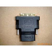 供应HDMI母座转接头模具、模具加工