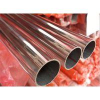 304不锈钢圆管35*1 直径35焊管一根多少钱