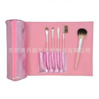 DANIWER/丹妮薇尔 5支化妆刷 化妆毛刷 配刷包