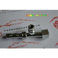 冷藏车 高压管接头 直通12.7胶管 空调 管接头 加液冷藏车接头