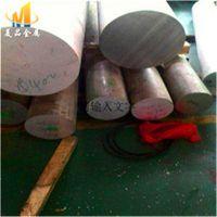 【上海美品】供应4032变形铝铝合金 铝合金棒 板 成份 价格