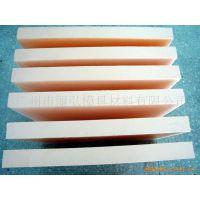 丽弘-专业生产手板模型代木/手板代木/模具代木