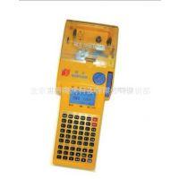 供应硕方TP20线号机、硕方携便式线号机