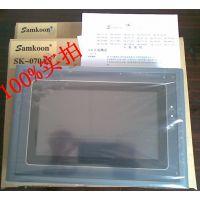 原装正品 显控 SK-050AE  5.0寸触摸屏 人机界面 火爆畅销中