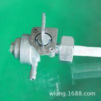 WL10329优质厂家生产批发摩托车燃油开关,油阀开关