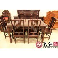 东阳红木家具明清古典全实木餐厅成套家具南美酸枝西餐桌椅子组合
