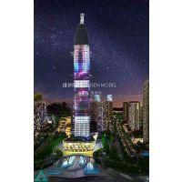 宜昌之星--深圳市维纳森模型设计有限公司--中国的-竞争力深圳的模型公司