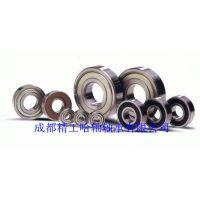 成都不锈钢轴承-精工哈轴-不锈钢深沟球轴承S6205ZZ现货供应