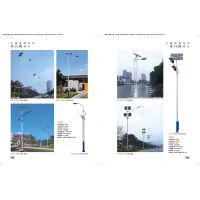 新农村建设专用户外LED太阳庭院灯AW-TY006