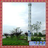 陶瓷青花瓷手绘灯柱 景德镇陶瓷灯柱定做 陶瓷灯柱生产厂家