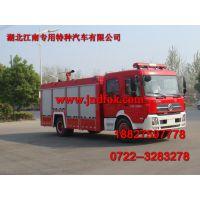 云南有CCC认证的豪沃8吨水罐消防车厂家直销