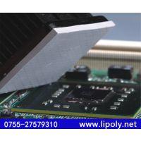 PK95导热硅胶片, PK95导热硅胶片价格