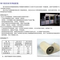 制卡层压机硅胶垫 制卡机专用硅胶带