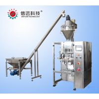 小剂量化工粉剂自动称重包装机