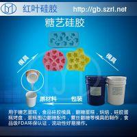 耐高温食品模具原材料