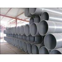 威海pvc给水管材管件销售热线