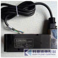 4V410-15立式电磁换向阀/单电控电磁阀/防爆气动电磁阀