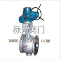 电动铸钢蜗轮偏心半球阀 PQ940F