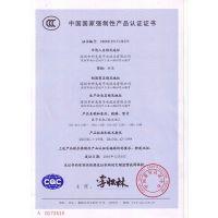 深圳市好美水HML-628BB磁化电解水机酸碱性水调节器五板四糟电解技术显示滤芯使用寿命