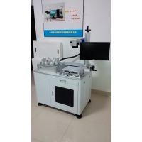20W30W光纤激光打标机 速度快 精度高 寿命