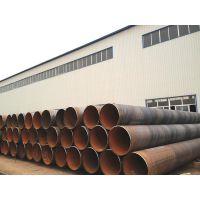 焊接钢管厂家-螺旋钢管规格-直缝钢管价格