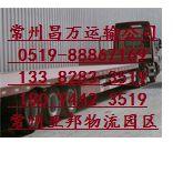 常州到宁夏吴忠市物流专线 整车零担 行李托运公司