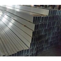 黑龙江墙体铝方管,白色铝方管,欧佰厂家铝天花