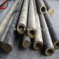 上海盛狄厂家直销CuSn8锡青铜CuSn8板材