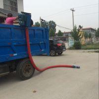 收粮点专用粮食上车的电动吸粮机 8米长软管车载式抽粮机 鼎信