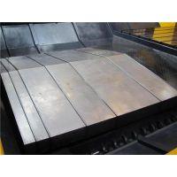 恩浩机床附件(在线咨询)|西安钢板防护罩|数控机床钢板防护罩