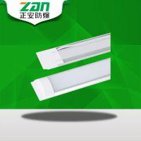 正安防爆 ZAD220 LED日光顶灯/LED工矿灯