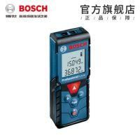 博世红外线激光测距仪电子尺GLM40 量房尺手持式测量仪测距仪