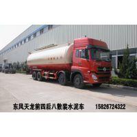 华威驰乐东风天龙40方散装水泥车SGZ5310GFLD4A9粉粒物料车采用华威轻刚制作