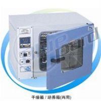 bcf7f培养箱销售、振荡器精品、星枫仪器干燥箱直销