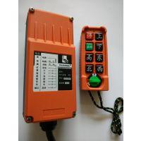 台湾禹鼎遥控器接线F21-E2S遥控器安装亚锐电子原装批发